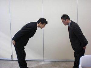 4 Cara Sikap Hormat dan Maaf Jepang