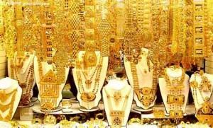 Harga Emas Hari Ini naik turun Jakarta bandung semarang surabaya medan palembang makassar balikpapan banjarmasin